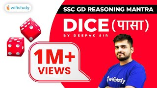 8:00 PM - SSC GD 2018 | Reasoning by Deepak Sir | Dice