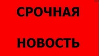 ★ Rub Serf ru сайт где можно заработать без вложений и привлечь рефералов