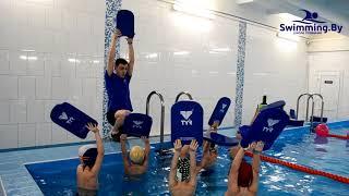 Обучение плаванию детей дошкольного возраста в Swimming.by