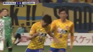 三田 啓貴(仙台)がキーパーの動きをよく見てゴール左隅へ!同点に追い...
