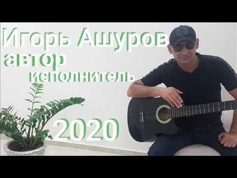 ТЫ МНЕ ОТ БОГА НАГРАДА новинка 2020