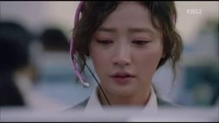 쌈 마이웨이 - 설희 현실 이별 멘트 주만 설희 커플 이별