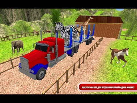 Zoo Animal Transporter Truck 3D Game Android Gameplay