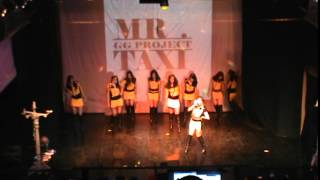 [Hurricane] Mr Taxi (Zombie ver.) - GG Project | Cover Girls