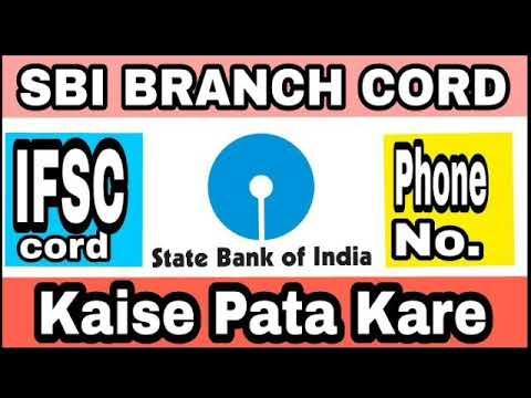 Kisi Bhi Bank Ka Branch Cord Kese Pata Kare   Sbi Ka Branch Cord Patakare   Ifsc Cord Pata Kare