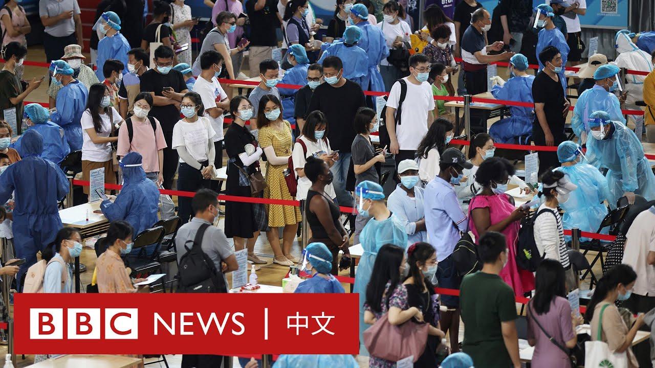 新冠疫情:Delta毒株致中國新一輪疫情蔓延至十餘省,多地防控升級- BBC News 中文