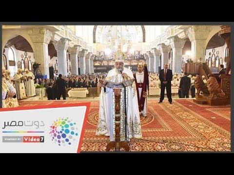 البابا تواضروس يترأس قداس -50 عاما على تدشين كاتدرائية العباسية -