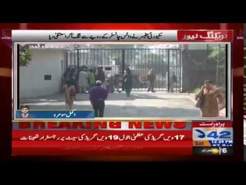 Lahore college being run without chief security officer for four days