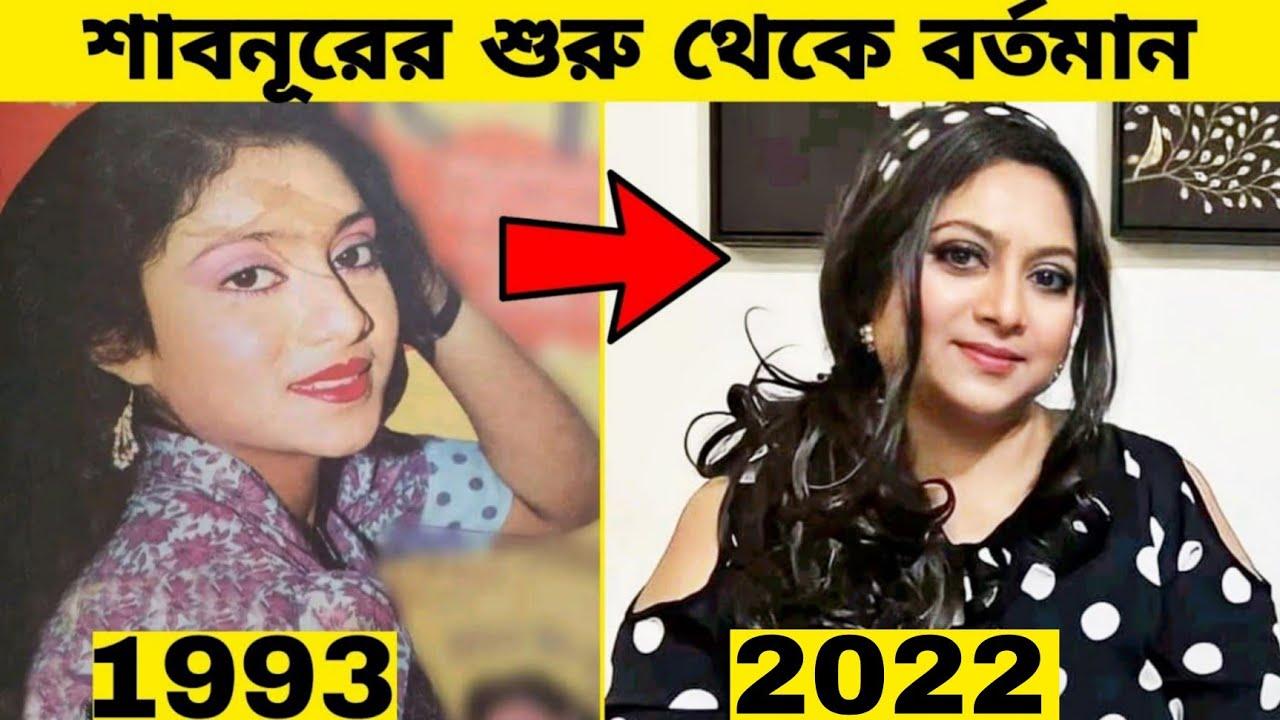"""Download """"শাবনূরের"""" শুরু থেকে বর্তমান (১৯৯৩-২০২১) চলচ্চিত্র যাত্রা    Shabnur    Gossip Bangla   """
