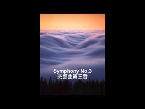 Symphony No.3 : David Maslanka(交響曲第三番:デヴィッド・マスランカ)