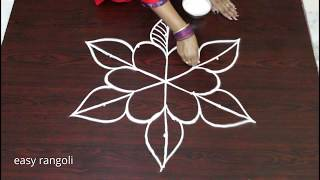 Draw a beautiful leaf kolam design step by step - easy and simple rangoli designs - Chukkala muggulu