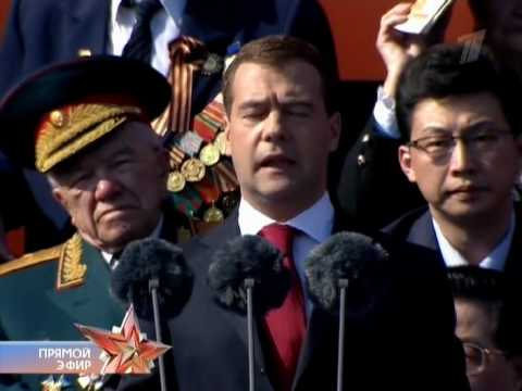 National Anthem of the Russian Federation