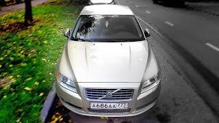 Отзыв владельца Volvo S80 2008 года выпуска после 2 лет эксплуатации