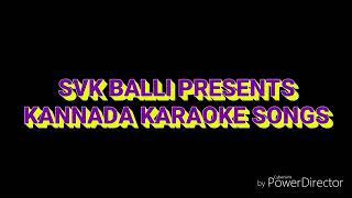 Kannada karaoke song