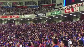 2017年9月9日、セレッソ大阪戦。 FC TOKYO vs Cerezo osaka 9.9.2017.