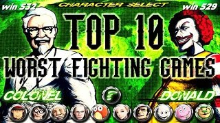 Top 10 Worst Fighting Games