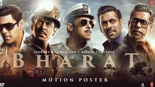 Bharat Movie teaser, trailer released, Bharat Movie teaser review, Salman Khan, Katrina Kaif भारत