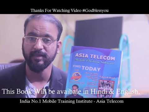 Asia Telecom software book - Mobile Flashing Guide in Hindi & English - best For Mobile Technician