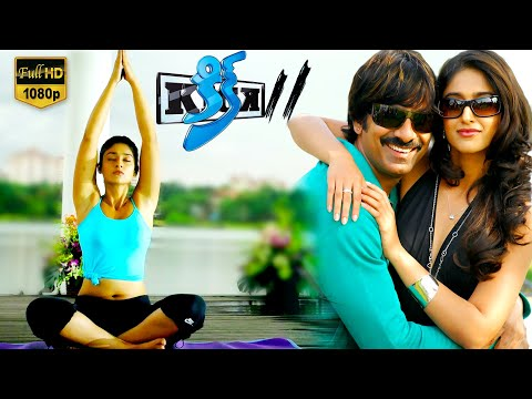Kick Telugu Full Movie || Raviteja, Ileana