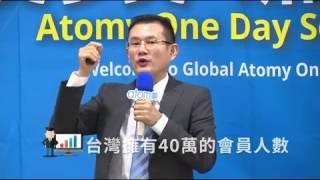 艾多美 成功之路 - 陳建中 玫瑰大師 (一日研討會)143