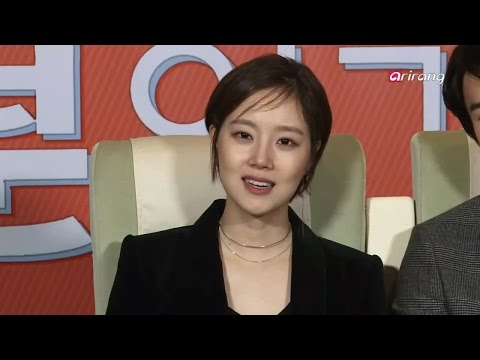 Showbiz Korea _ Press conference of