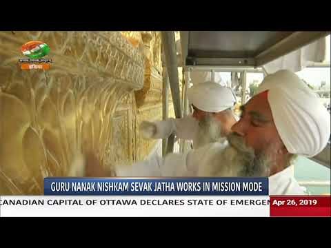 Good News India: Golden Temple gets new shine