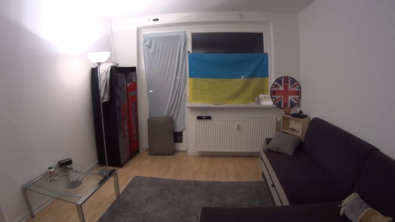 немецкие квартиры