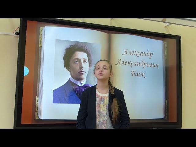 Изображение предпросмотра прочтения – КираБабаева читает произведение «Девушка пела в церковном хоре» А.А.Блока