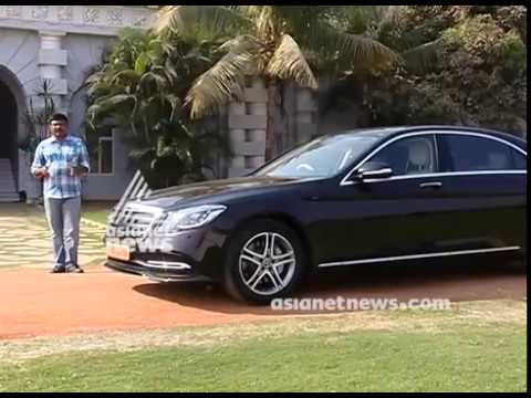Mercedes Benz S Class Price In India Review Mileage Videos