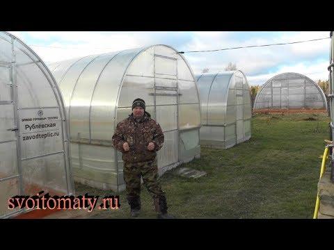 Как выбрать теплицу для огорода или дачи