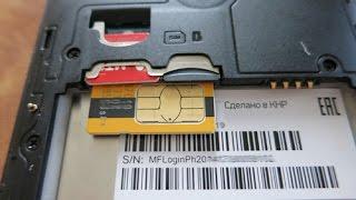 видео Ошибка «SIM-карта недействительна»