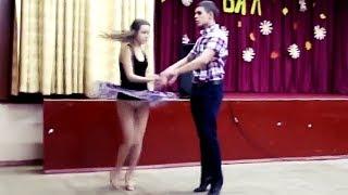 Школьный танец