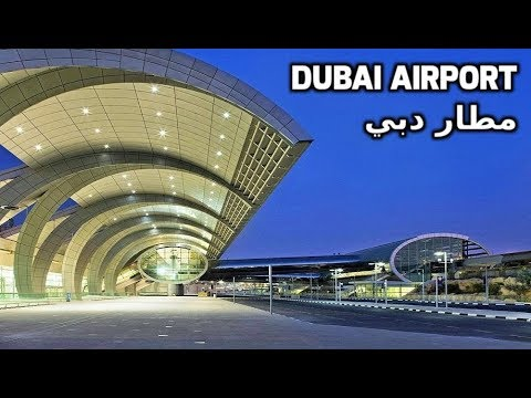 Dubai International Airport مطار دبي الدولي‎ Terminal 1 2 3 4 Travel Video Guide