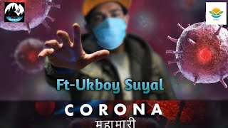 Corona Mahamari || Ft- Ukboy Suyal || Doonbiker Vishu || SPECS || Covid-19 || Uttarakhnad Rap Song