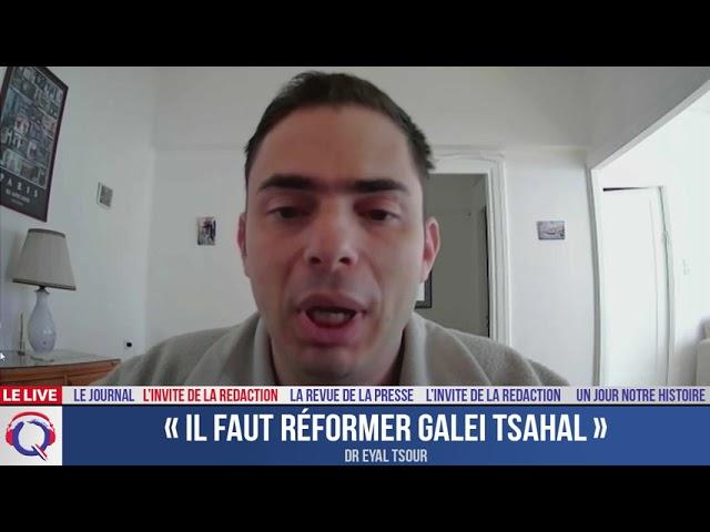 « Il faut réformer Galei Tsahal » - L'invité du 4 juillet 2021