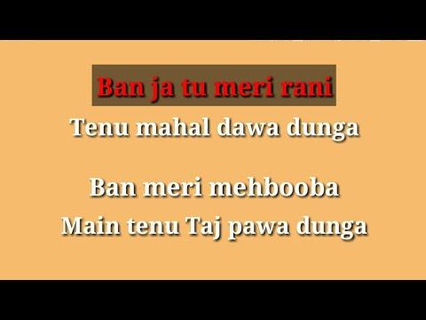 Ban ja tu meri rani karaoke song with lyrics (tumhari Sulu)