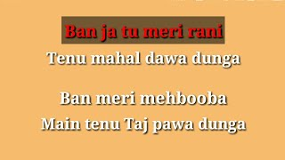 Ban ja tu meri rani karaoke song with lyrics (tumhari Sulu)