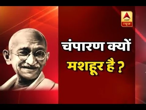 Why is Bihar's Champaran famous?