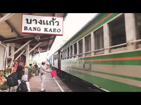 SRT | Rapid Train No.169 Bangkok - Yala