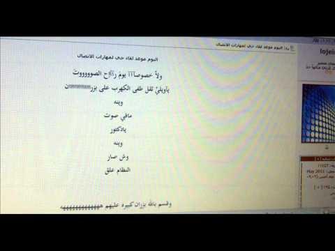 جامعة الإمام ( التعلم عن بعد )
