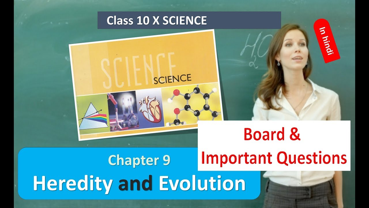 Class 10 Science Board and Important Questions CHAPTER 9 Heredity and  Evolution HINDI PART 1