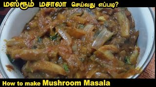How to make Mushroom masala | Chappathi Side dish