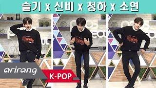 [Pops in Seoul] Samuel's Dance How To! SEULGI X SinB X CHUNG HA X SOYEON(슬기x신비x청하x소연)'s Wow Thing