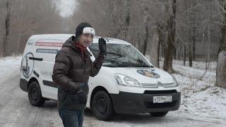 Citroen Berlingo Лаборатория подбора Автомобилей
