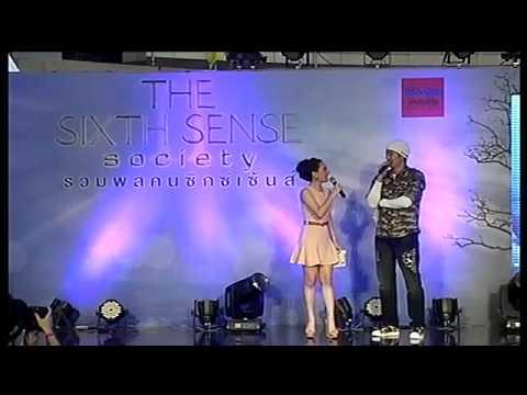 [18/10/2013] The Sixth Sense Society - รวมพลคน Sixth Sense (1/3)