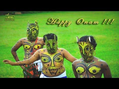 Onam  Greetings 2017   Onam Video Greetings   Nostalgic Memories
