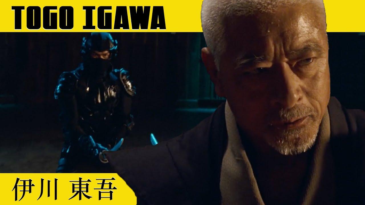 Siege on the Dojo TSUYOSHI IHARA | NINJA (2009)