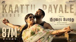 Gambar cover Soorarai Pottru - Kaattu Payale Video | Suriya, Aparna | G.V. Prakash Kumar | Sudha Kongara