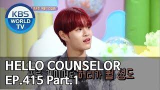 Download lagu Hello Counselor EP.415 Part.1 [ENG, THA/2019.06.03]