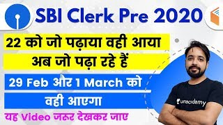 2:00 PM - SBI Clerk Pre 2020 | Reasoning by Puneet Sir | Exam Model Paper
